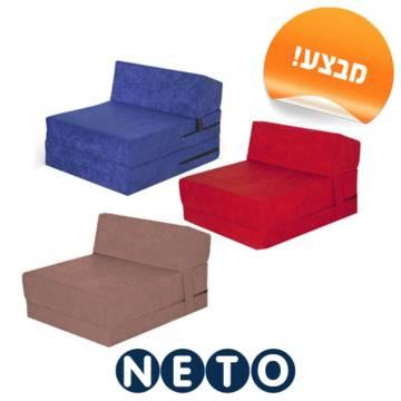ענק כורסא נפתחת למיטה ספה לילדים ונוער דגם כורסא מיטה כרמית GH-12