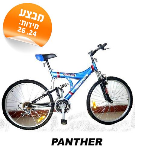 מיוחדים אופני הרים 2 בולמים במבצע PANTHER עם 21 הילוכים GRIPSHIFT במידות GX-91